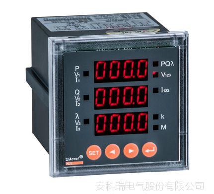 安科瑞 PZ72-E4/HKC 交流检测电能表