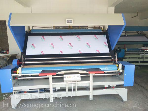 浙江绍兴闽工机械MG-G1型自动对边验布卷布机