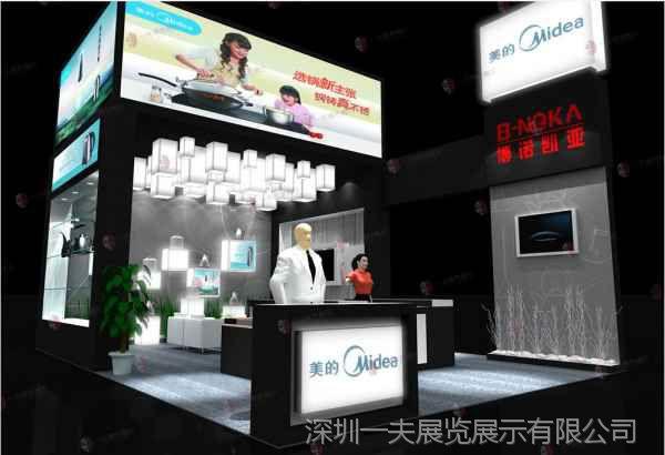 香港专卖店设计公司