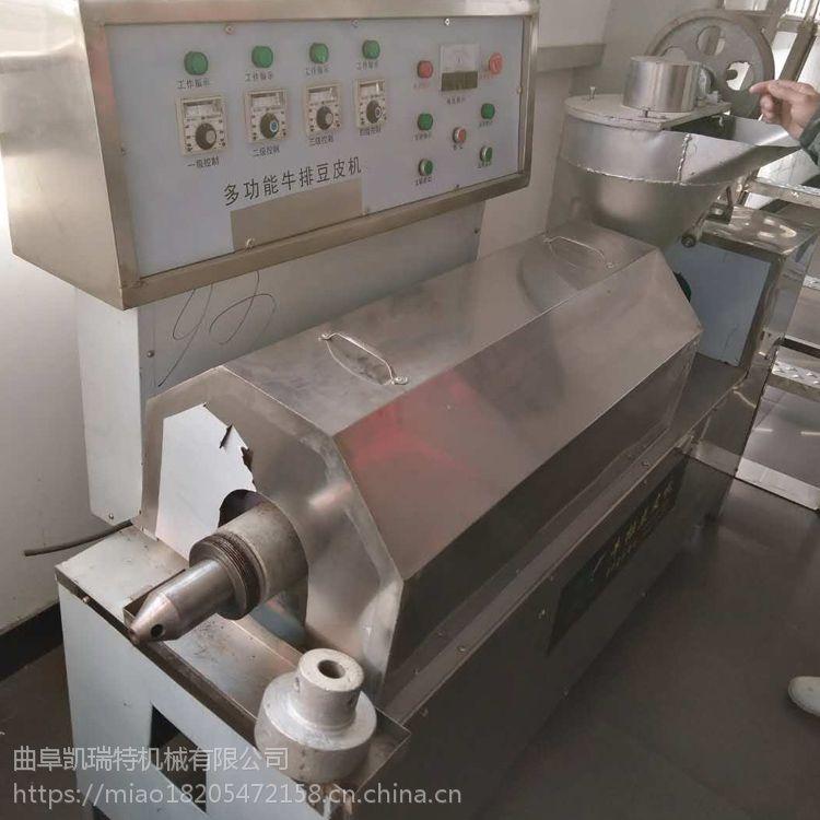 凯瑞特销售牛排豆皮机 素鸡翅腐竹机 人造肉机模具多样化