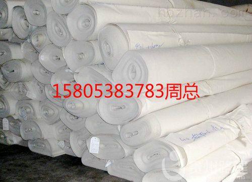 http://himg.china.cn/0/4_859_237248_500_362.jpg