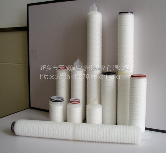 纤维滤芯PP棉滤芯聚丙烯折叠过滤芯耐高温耐酸20寸pp滤芯