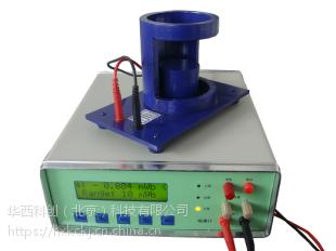 华西科创STY23-GM808智能数字磁通计