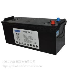 云南蓄电池供应商SB12/185德国阳光胶体蓄电池总代