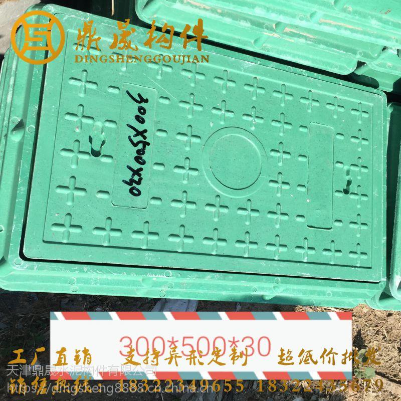 天津复合井盖厂 高分子复合树脂井盖 防盗井盖 新型环保材料井盖