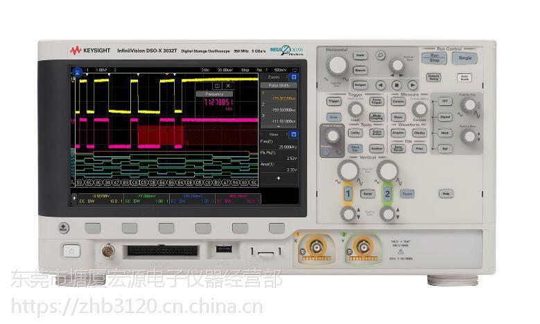 安捷伦(是德 )DSOX3032T 350MHz触摸屏示波器 塘厦二手供应
