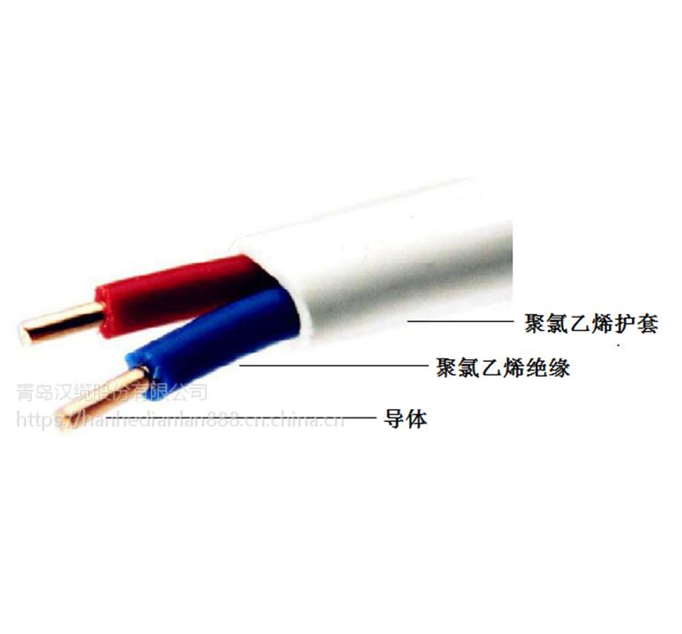 汉河电缆绝缘用聚氯乙烯电缆厂家价格