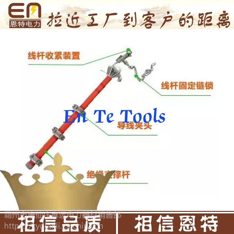 生产销售 JHD绝缘横担 绝缘横担 10KV带电作业用 万齐