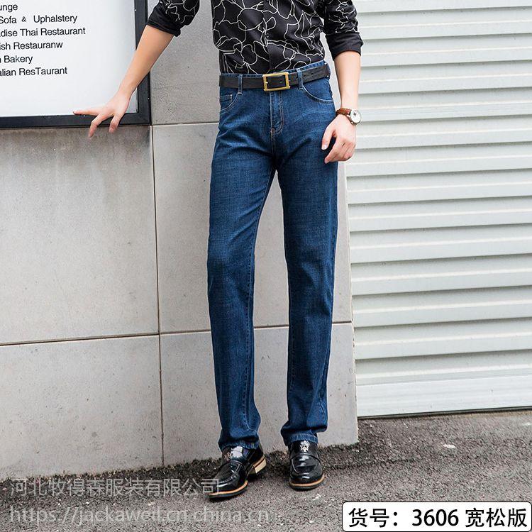 供应杰克威尔奇2018新款秋冬厚款商务日常直筒男士牛仔长裤3606