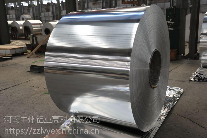 河南中州铝业 3003铝板 不二之选