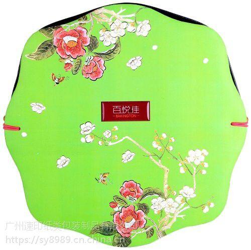 月饼盒印刷厂海珠区生产月饼盒印刷厂