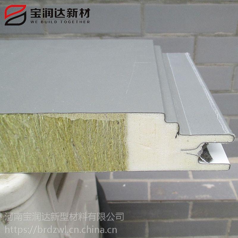 聚氨酯镜面彩钢夹芯板 宝润达 聚氨酯封边岩棉复合板