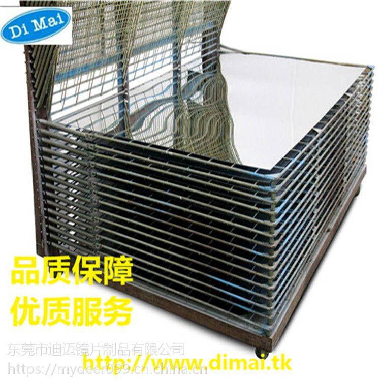 生产加工电镀银色镜面pmma亚克力镜片金色压克力镜面板