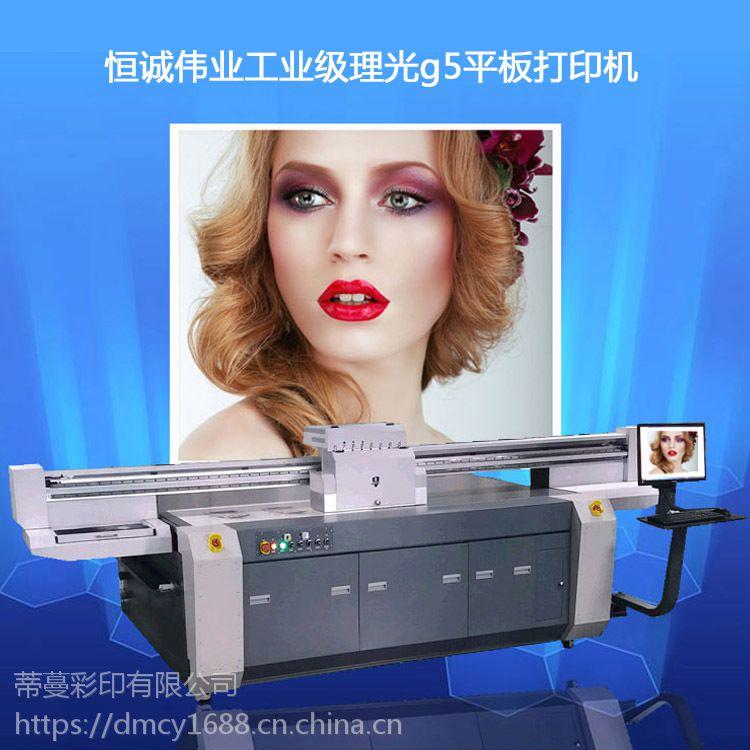 3d背景墙理光UV平板打印机|护墙板集成墙印刷设备