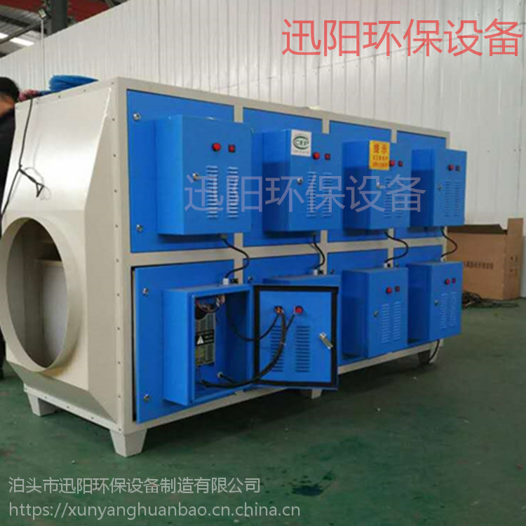 供应迅阳XY-DLZ-20000温低等离子净化器光氧废气处理设备除味除尘除烟雾环保