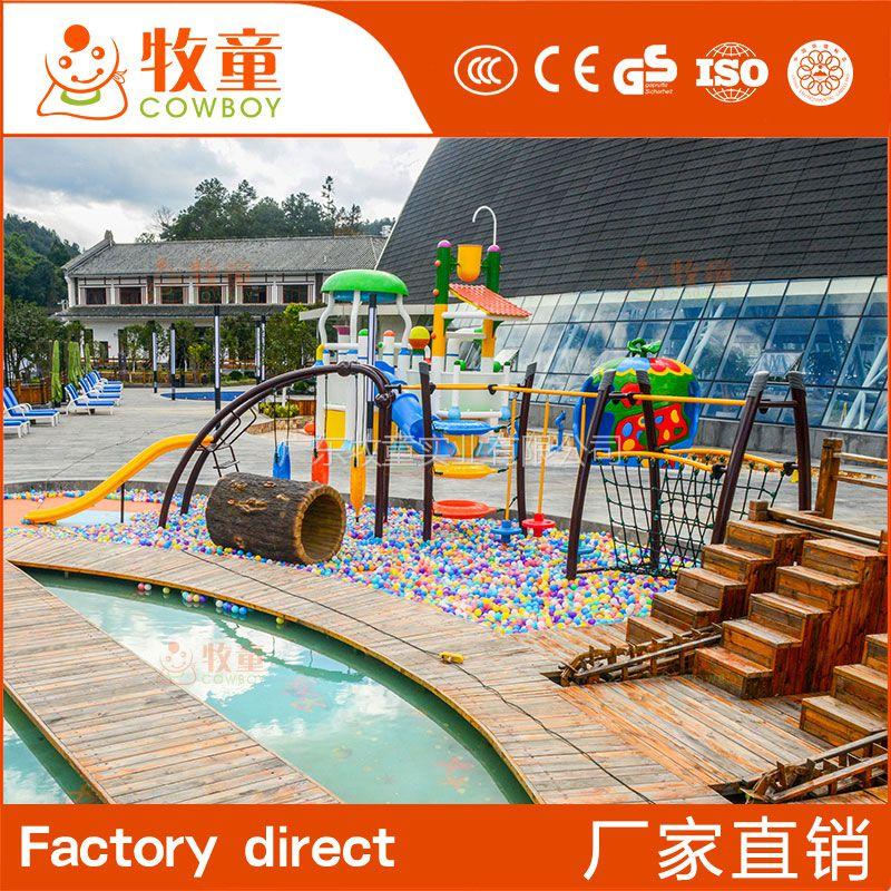 儿童乐园户外体能训练攀爬绳网 攀爬滑梯组合定制批发