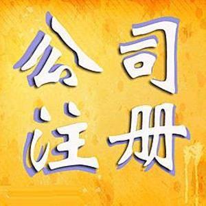 http://himg.china.cn/0/4_85_237396_300_300.jpg