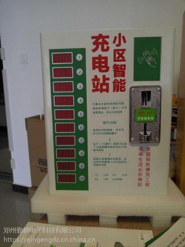 勤耕科技 供应广东 小区电瓶车充电站 自动断电 漏电保护 电动车充电站