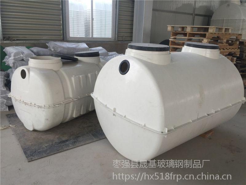 厂家直销玻璃钢模压化粪池、小型模压化粪池