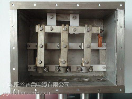 供应齐鲁牌裸铜线多芯交联塑料绝缘聚氯乙炔护套电力电缆蝶形 KYJVP-B 4*1.8