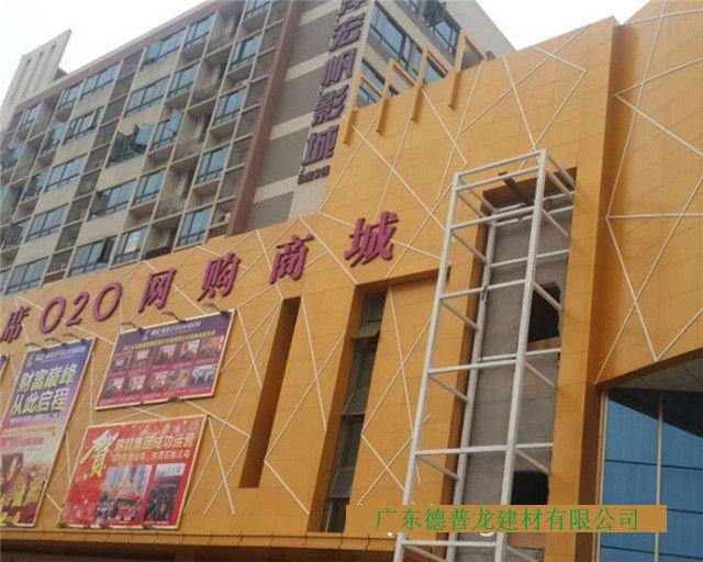 幕墙天花厂家直销 安庆市2.0mm异形铝单板 氟碳单板