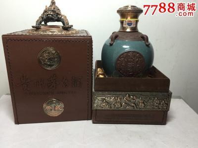 http://himg.china.cn/0/4_860_231962_400_300.jpg