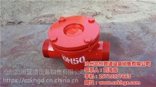 水流指示器叶轮厂家|水流指示器|凯恒管道