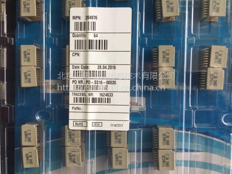 923341连接器ERNI恩尼Vertical Male Type B