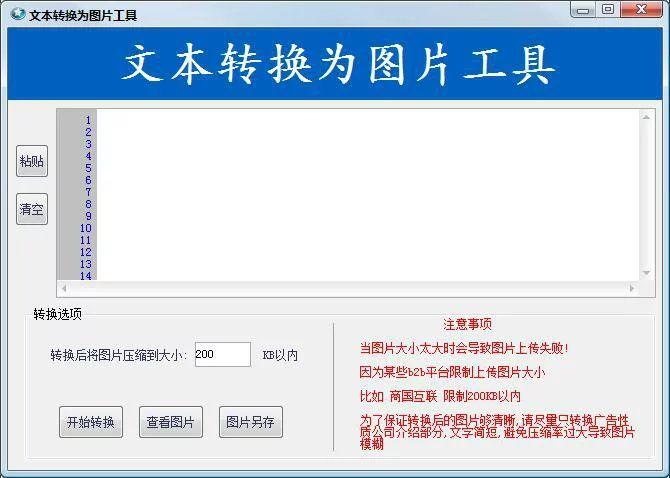 http://himg.china.cn/0/4_860_236628_670_478.jpg
