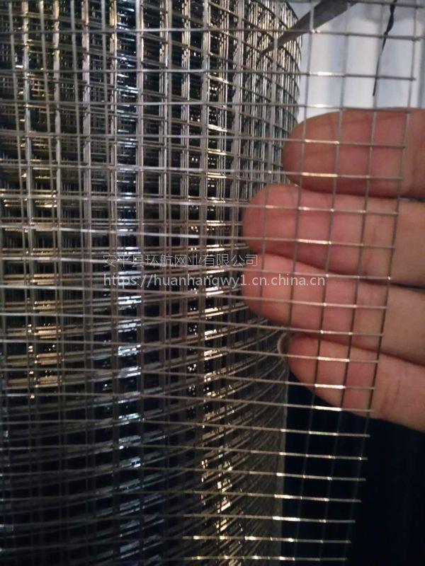景德镇不锈钢网片防腐能力好 1*2米网片量大包邮 环航网业