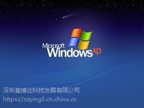 2018年新版供应win7电脑系统 简体中文版