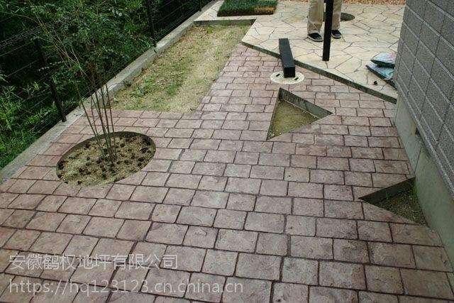 忻州市政道路压花地坪,混凝土彩色压花地坪,彩色艺术地坪水泥