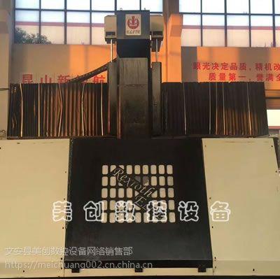 香港意利DMC-3022L数控龙门铣【美创数控】