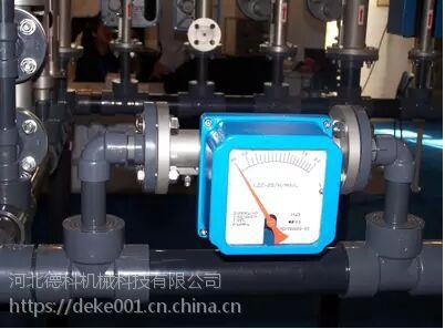 绥芬河金属转子流量计 液体涡轮流量计哪家强