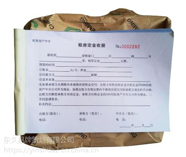 环翠酒水单本制作 文登区点菜单印刷公司 点菜单定做