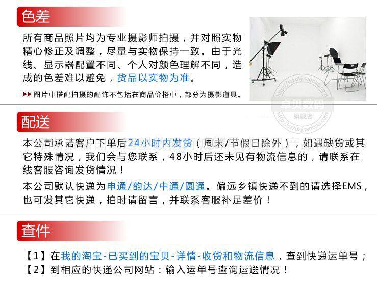 iPhone5S样板苹果模型5S手机展示模具机模北京iPhonev样板图片