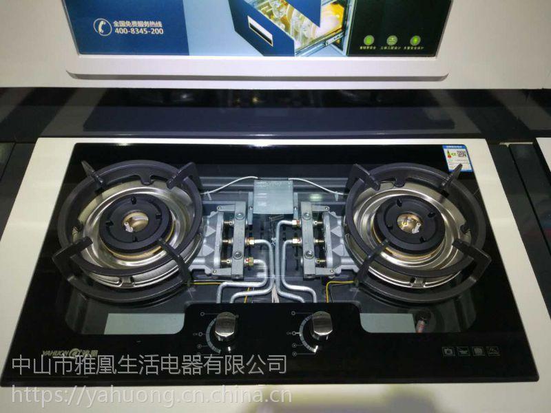 雅凰QS17新款煤气灶双灶天然气液化气灶台嵌两用式家用猛火灶炉具双灶节能灶
