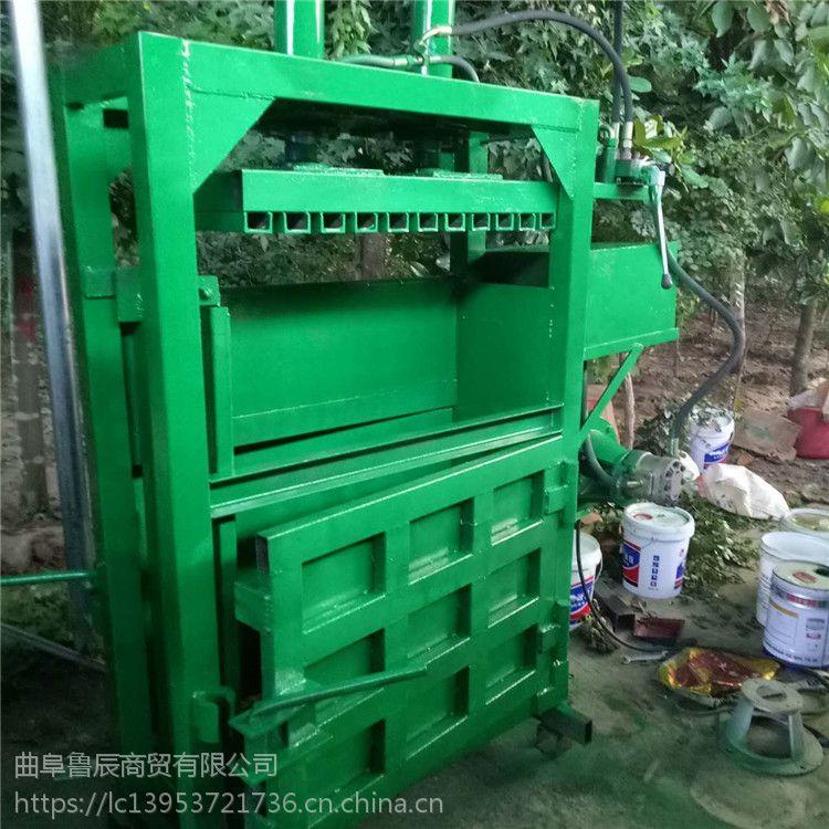 地膜液压打包机 正常规格液压打包机多少钱 十吨打包机直销 专业生产打包机