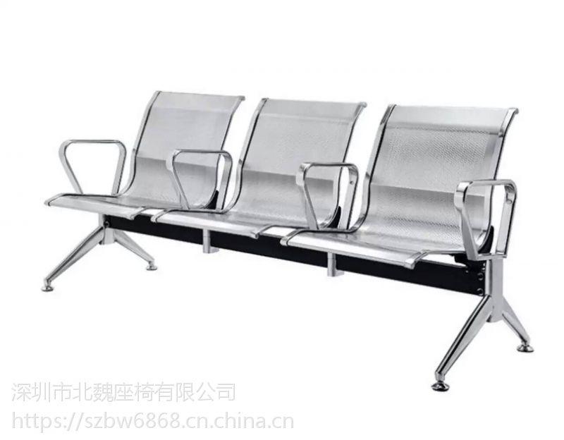 大厅三人排椅*三人坐不诱钢排椅*三人排椅尺寸*三人位排椅-三人位排椅尺寸