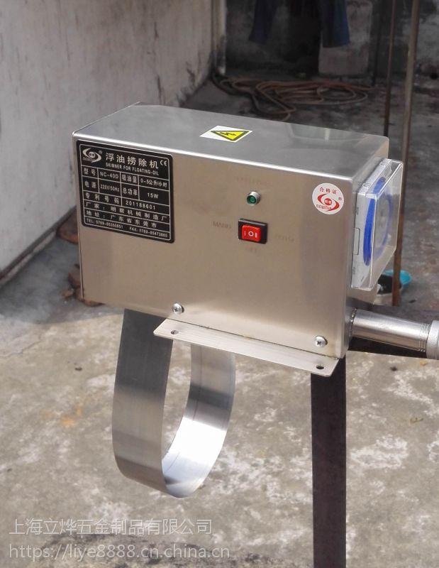 吊轮式浮油捞除机浮油收集器刮油机撇油机厂家直销