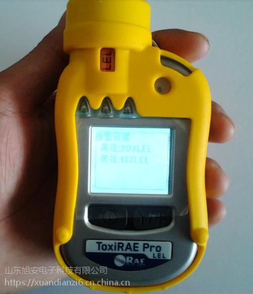 ToxiRAE Pro CO2华瑞二氧化碳气体检测仪PGM-1850