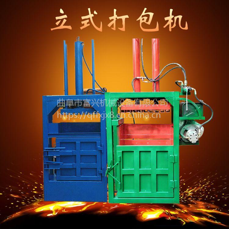 塑料压块打包机 富兴易拉罐废铝压块机 艾叶打包机压块