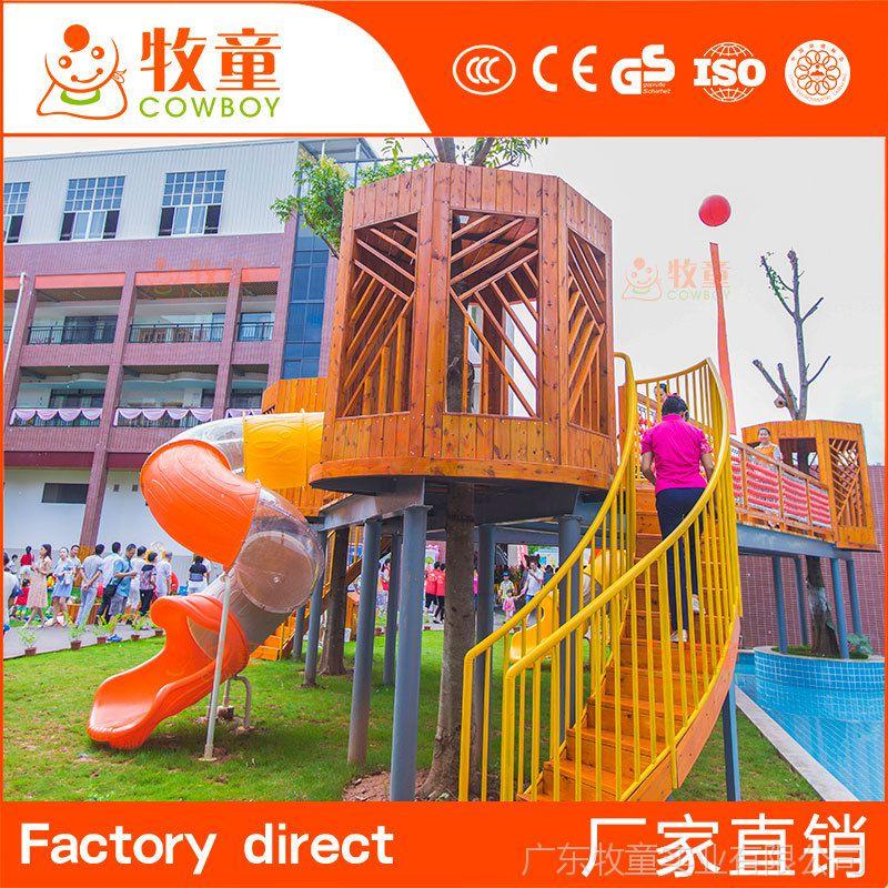 供应幼儿园户外儿童游乐设备不锈钢滑梯 木质组合滑梯厂家定制