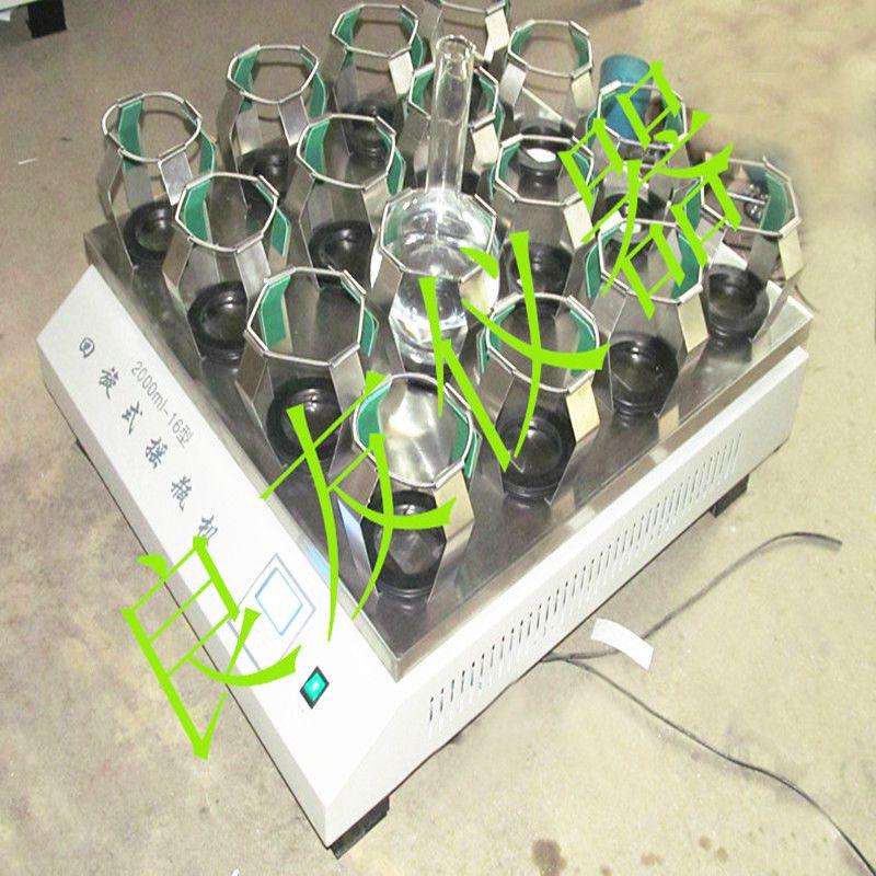 供应金坛良友HX-16水平回旋式振荡器 大容量单层振荡器 旋转频率启动-300次/分