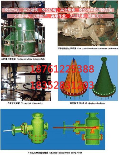 http://himg.china.cn/0/4_861_236906_500_649.jpg