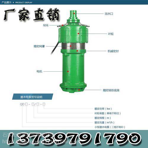 井用潜水泵水泵厂家_哪有卖井用潜水泵水泵的生产厂家-远科泵业