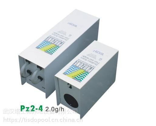 """臭氧设备-美国""""卫士""""PZ2-4臭氧发生器 中型泳池"""
