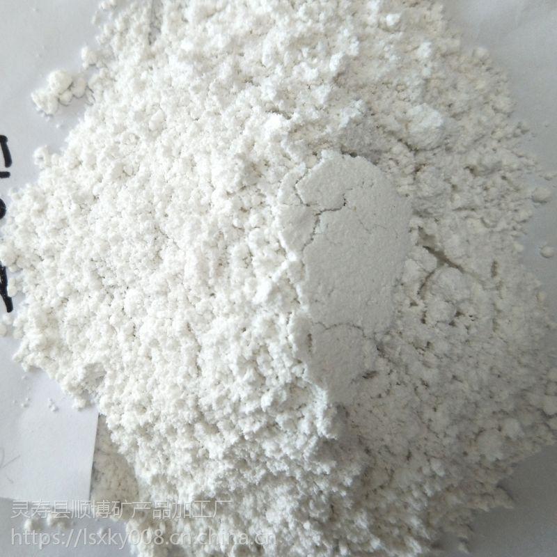 优质海泡石粉 防火涂料 涂料橡胶添加海泡石粉 200目