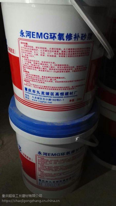 重庆万盛供应超级工匠液体砂浆宝新型石灰精