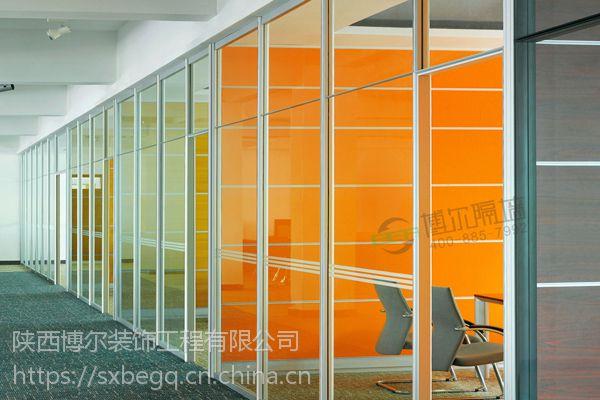 陕西博尔办公高隔间|玻璃隔断墙中国隔墙十大品牌,品质保障